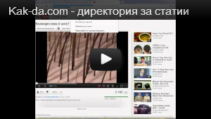 Kak-da.com - директория за статии