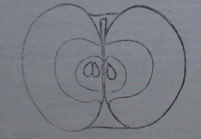 Карастоянка