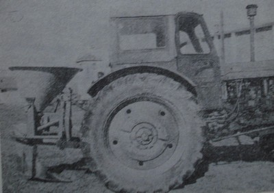Машина Викон за дълбоко внасяне на минерални торове