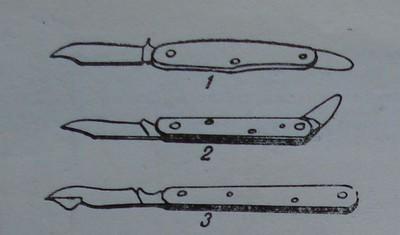 Ножчета за окулиране