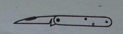 Нож за присаждане на калем