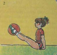 Упражнение за плоскостъпие