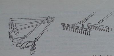 Уреди за разрохкване на почвената повърхност