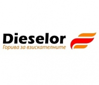 Факти, предимства и недостатъци на дизеловото гориво