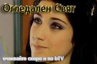Гледайте най-добрите турски актьори по Voyo