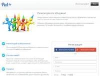 Как да печелим пари от интернет чрез активност в социалната мрежа