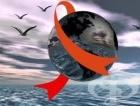 Какво представлява синдромът на придобита имунна недостатъчност (СПИН)?