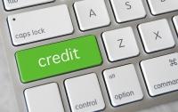 Какво представляват кредитите  без плащане на първоначална вноска ?