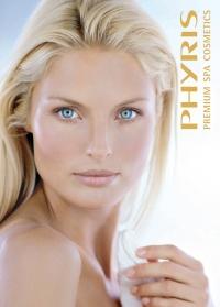 """Професионална, модерна, хай-тек козметика на бъдещето гарантира  """"WOW"""" ефект"""