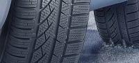 Разберете изхабени ли са гумите на автомобила с безплатно приложение за Android и iOS