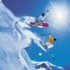 Спортни стоки и скейтбордове