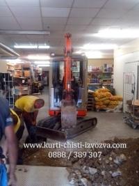 Услугите кърти-чисти-извозва са основни при ремонт