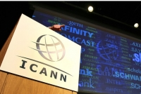 Защо САЩ се отказва от Internet Domain Name System?